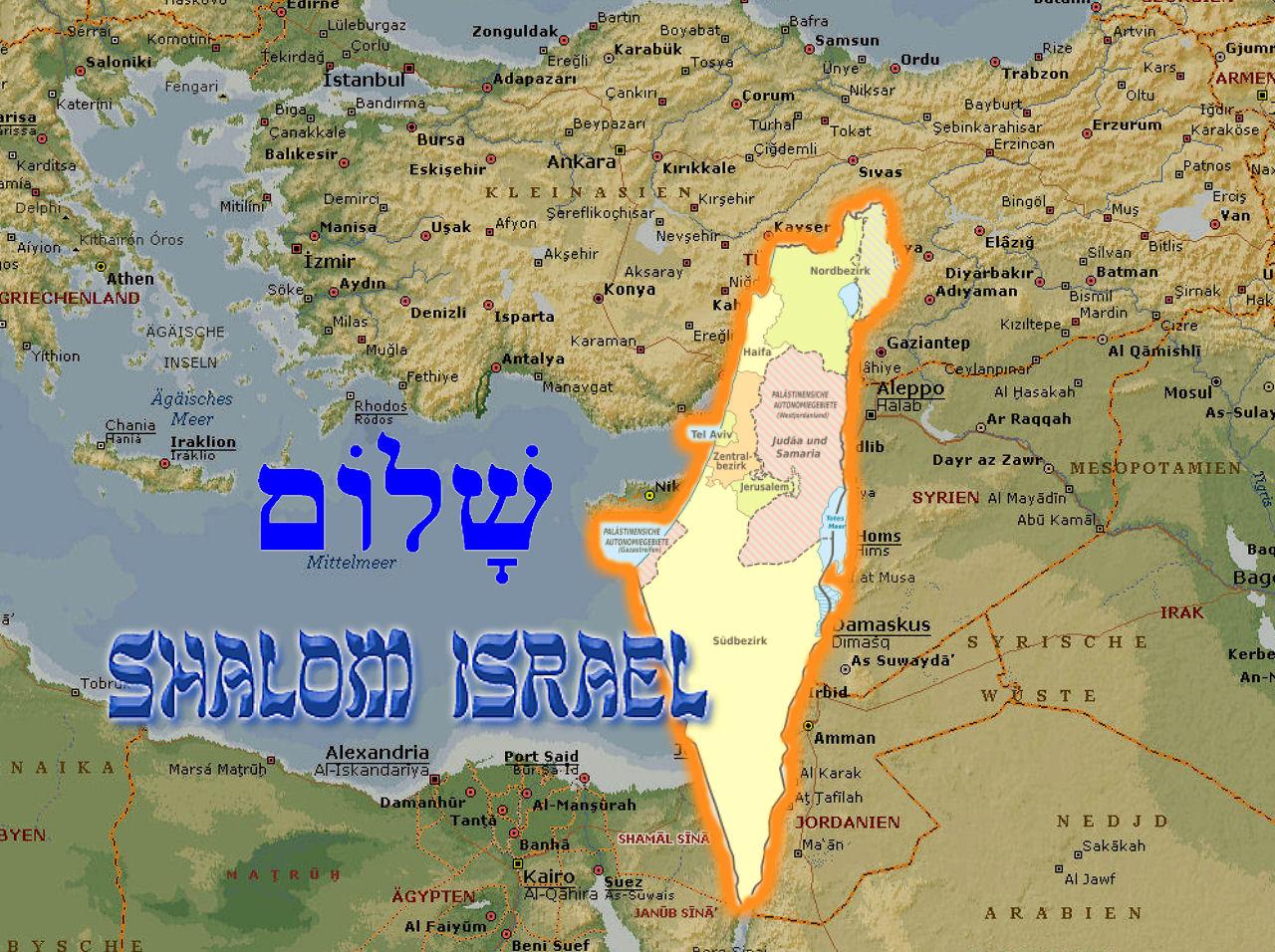 Multimediaschau Israel